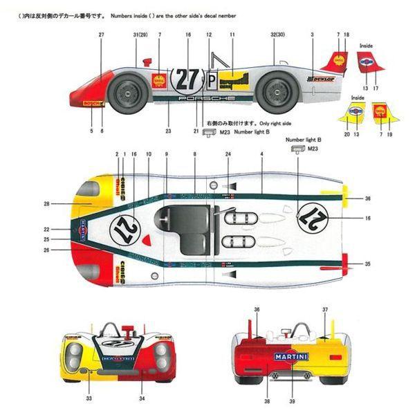 908/2 '70 LM #27 R.Lins/ H.Marko【1/24 MH-L6 廉価版KIT】