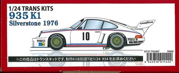 935K1 Silverstone1976 1/24 TRANS KITS (T社1/24 934対応)