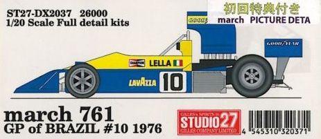 march 761 ブラジルGP#10 1976, 湘南堂POPBOX:3ad9bd7a --- talent-schedule.jp