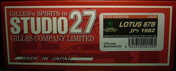 "87""JPS""82 LOTUSLOTUS 87""JPS""82, 靴下工場直行便 足屋:5fc02fd8 --- sunward.msk.ru"