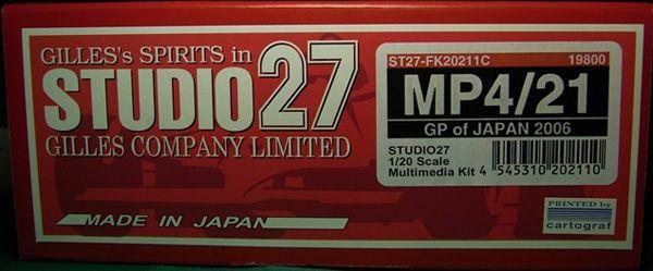 MP4/21日本GPMP4/21日本GP, オオサキカミジマチョウ:ec3a64de --- sunward.msk.ru