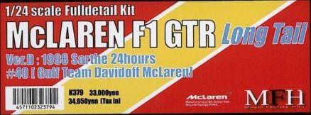 McLAREN F1 GTR Long Tail 【1/24 K-379 Ver.D Fulldetail kit】