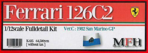 Ferrari 126 C2 San Marino GP #27 Gilles【1/12 K-435 Ver.C Full detail kit】