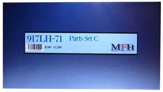 917LH-71 (ver.C) Sarthe 24hours Full race 1/12 917LH-71 Full Sarthe detail kit, クマグン:476c663e --- cognitivebots.ai