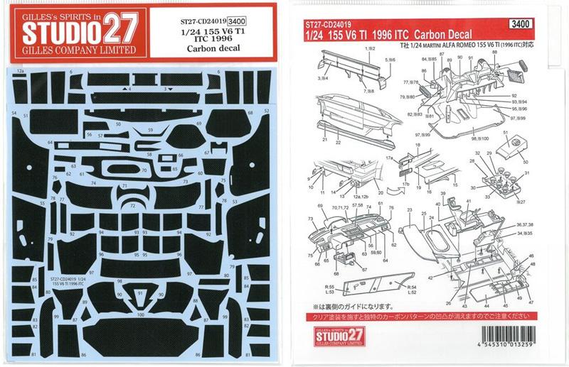 スタジオ27 カーボンデカール 1 価格 交渉 送料無料 24 155V6 T1 Carbon 1996 ITC 24対応 T社1 定番キャンバス decal
