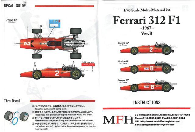 Ferrari 312F1 '67 Rd5 French GP