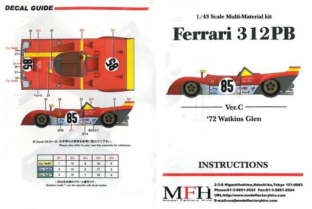 Ferrari 312 PB '73 Watkins Glen