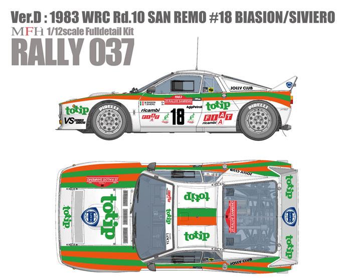 Rally 037 (Ver.D) : Jolly Club Totip 1983 WRC Rd.10 San Remo