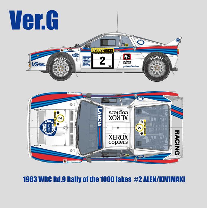 Rally 037 (Ver.G) : Martini Racing 1983 WRC Rd.9 Rally of the 1000 lakes