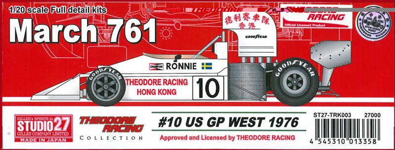 March 761 #10 US WEST 1976 1/20scale Full detail kits
