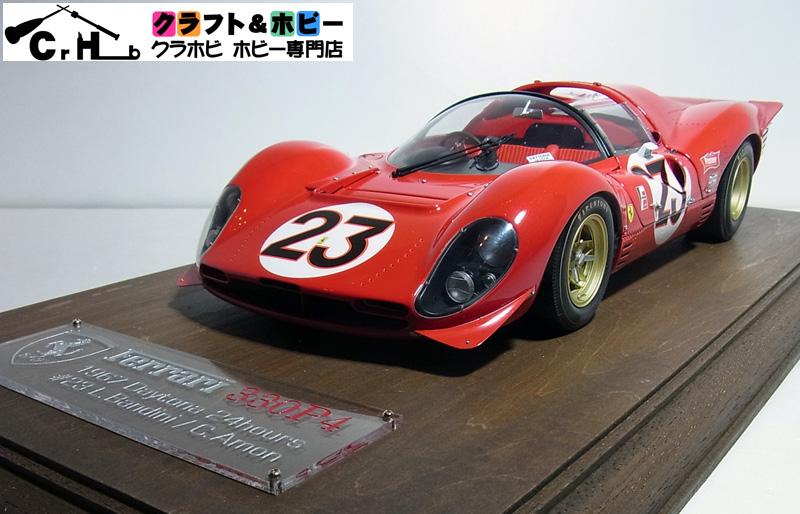 1/12 フェラーリ 330 P4 [OpenTop] 【完成品モデル 配送可能】