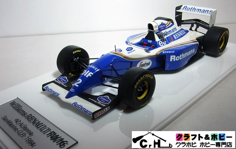 1/12 ウィリアムズ FW16 サンマリノGP アイルトンセナ【完成品モデル 配送可能】