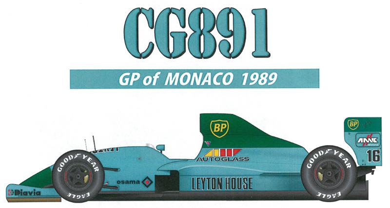 CG891 GP of MONACO 1989 1/20scale Multimedia kit