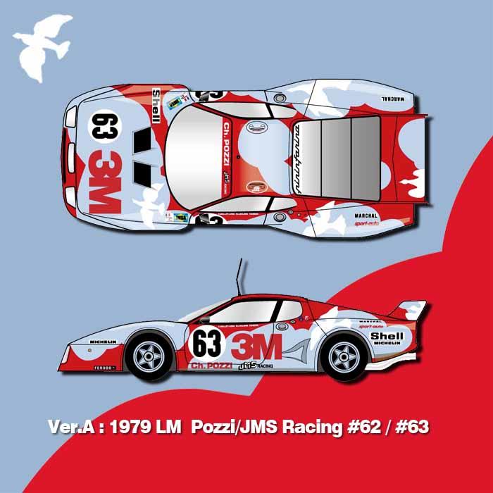 フェラーリ 512BB LM【MFH 1/12 Ver.A】:1979 LM Pozzi/JMS Racing #62/#63