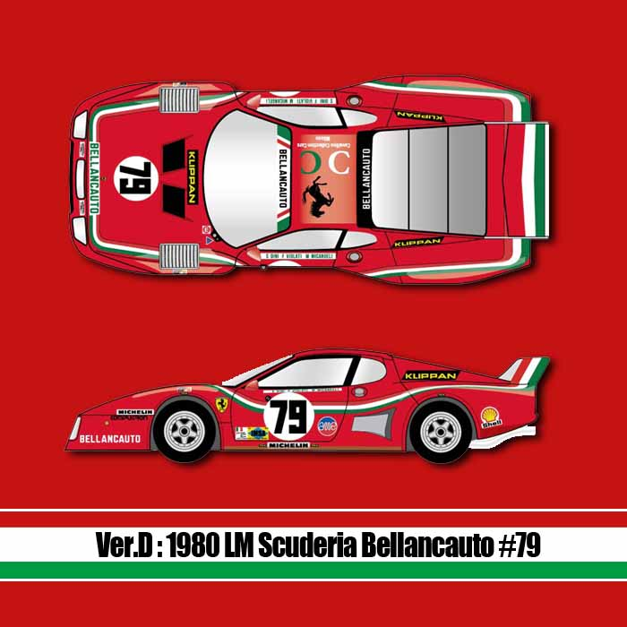 フェラーリ 512BB LM【MFH 1/12 Ver.D】: 1980 LM Scuderia Bellancauto #79
