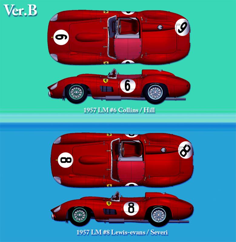 フェラーリ 315S/335S Ver.B【MFH 1/12】