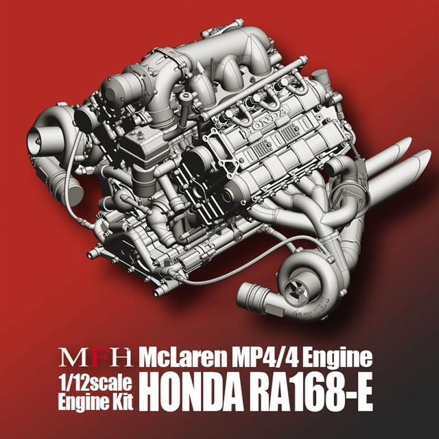 McLaren MP4/4 Engine【MFH 1/12 ホンダ RA168-E エンジンキット】