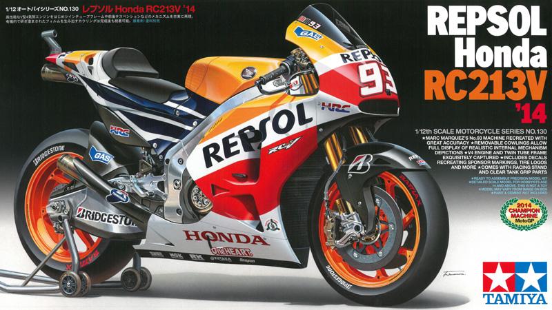 プラモデル タミヤ 1 12 バイク '14 レプソル 低価格化 再再販 12オートバイシリーズ RC213V Honda