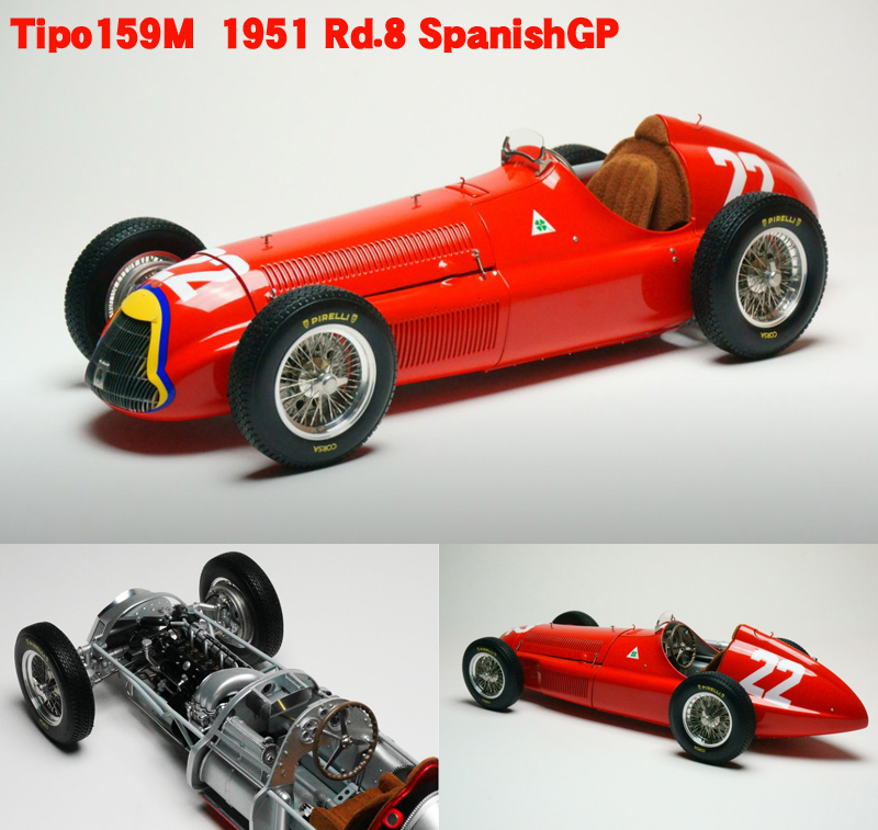 Tipo159M 1/12scale Fulldetail Kit【完成品モデル 配送可能】
