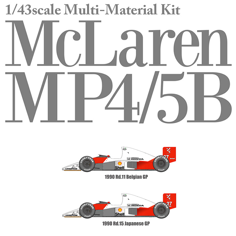 McLaren MP4/5B Ver.B スポンサーデカールセット【MFH 1/43 k547】