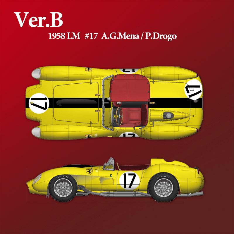 フェラーリ250TR 1958LM#17【MFH K549 1/12】