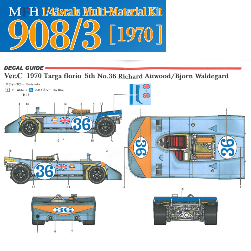 908/3 1970 Ver.C Targa Florio 5th No.36【MFH 1/43 k572】