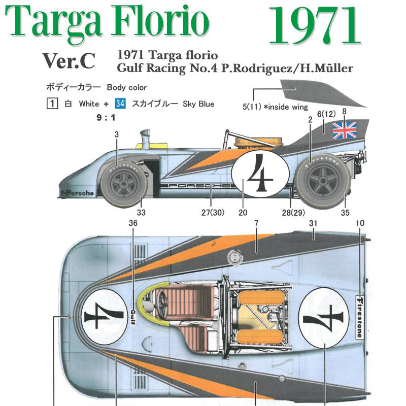 908/3 1971 Ver.C Targa.Florio Gulf Racing No.4【MFH 1/43 k576】