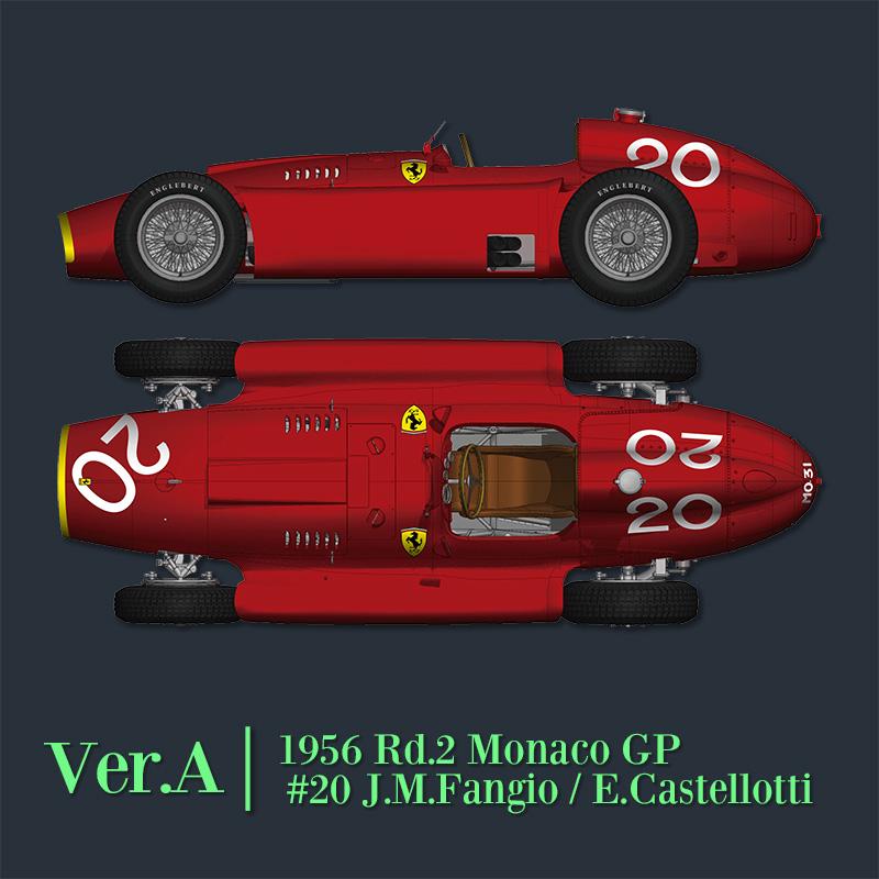 フェラーリD50 Ver.A 1956 Rd.2 Monaco GP【モデルファクトリーヒロ K580】