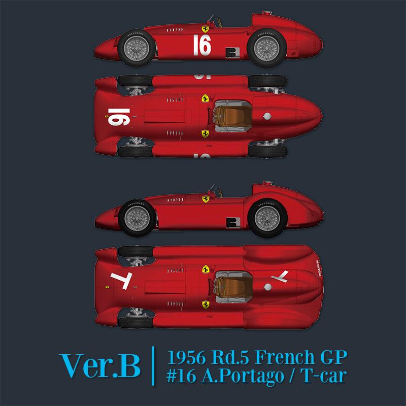 フェラーリD50 Ver.B 1956 Rd.5 French GP【モデルファクトリーヒロ K581】