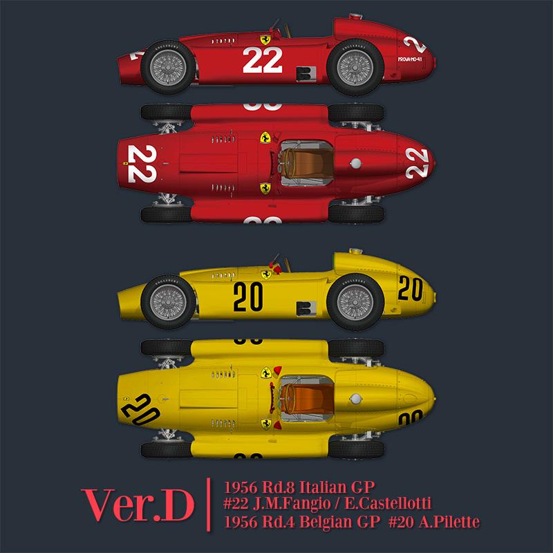 フェラーリD50 Ver.D 1956 Rd.4 Belgian GP/Rd.8 Italian GP【モデルファクトリーヒロ K583】