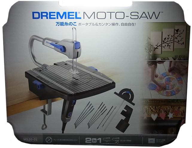 万能糸のこロータリーツール【MOTO-SAW(モトソー) DREMEL】
