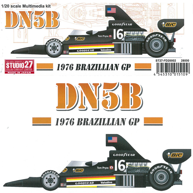 DN5B 1976 BRAZILLIAN GP【スタジオ27 1/20 FD20002】
