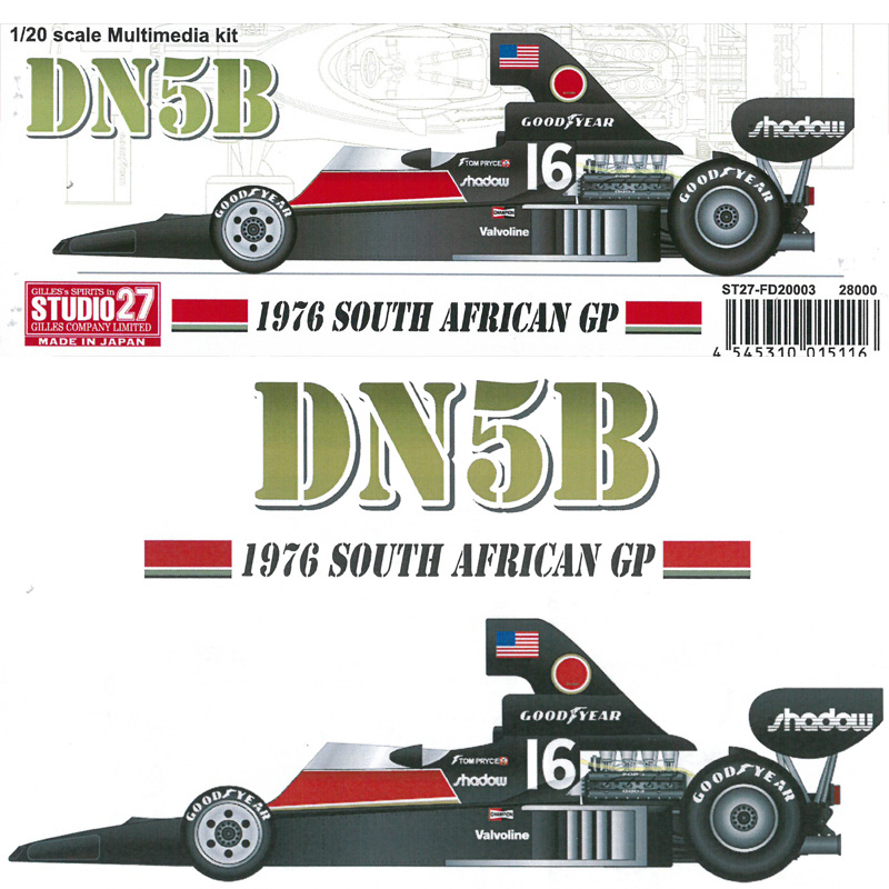 DN5B 1976 SOUTH AFRICAN GP【スタジオ27 1/20 FD20003】