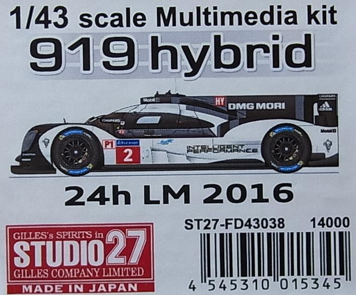 919 hybrid 24h LM 2016