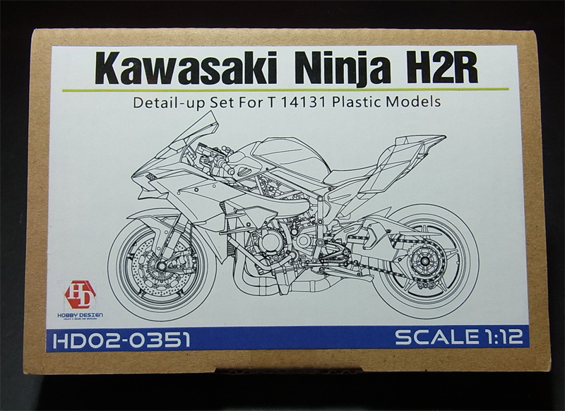 1/12 Kawasaki Ninja H2R ディテールアップパーツ【ホビーデザイン】