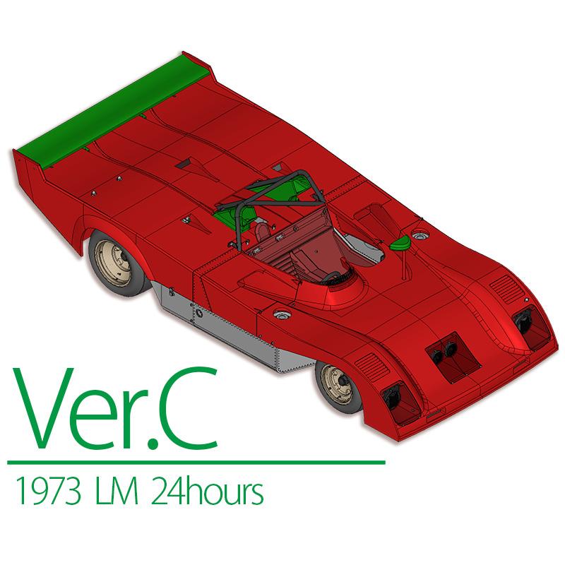 フェラーリ 312PB 1973 Ver.C【MFH 1/12 K589 Ferrari】