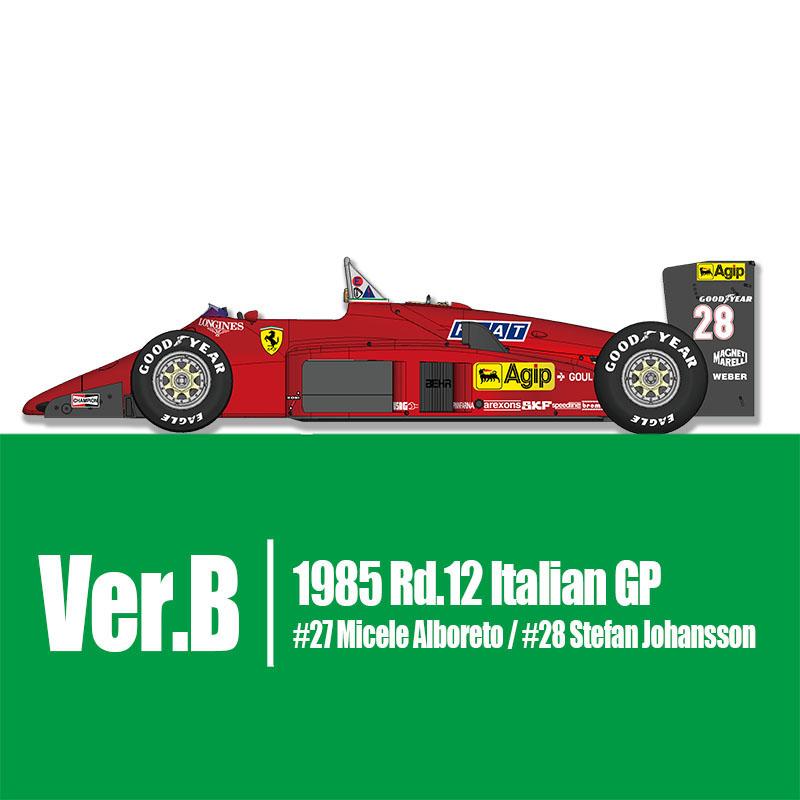 フェラーリ 156/85 1985 Rd.12 Italian GP Ver.B (別売りデカール300円込み)【モデルファクトリーヒロ 1/12 K593】