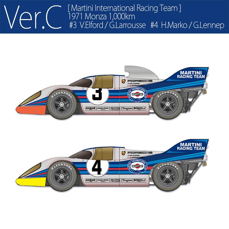 917K 1971 Monza 1,000km【MFH 1 1971/43 K614 Monza Ver.C Ver.C】】, 水素浄水器専門社 Water Message:677ab87c --- cognitivebots.ai