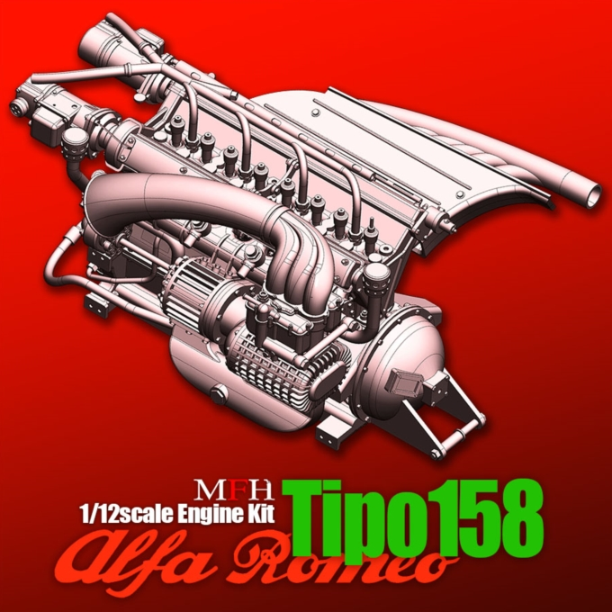 Tipo158 エンジン【MFH 1/12 KE014エンジンキット】