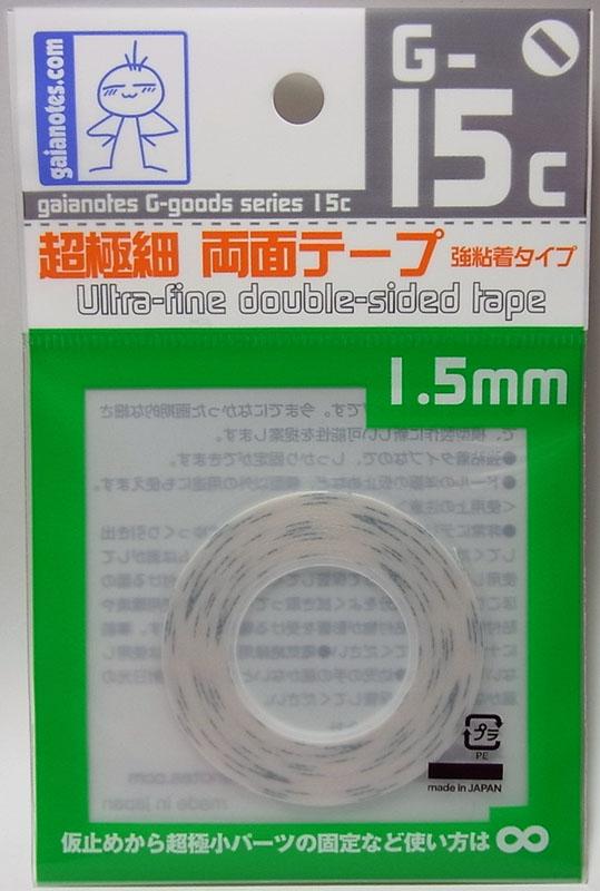 超極細両面テープ 1.5mm 5M巻き 強粘着【ガイアノーツ】