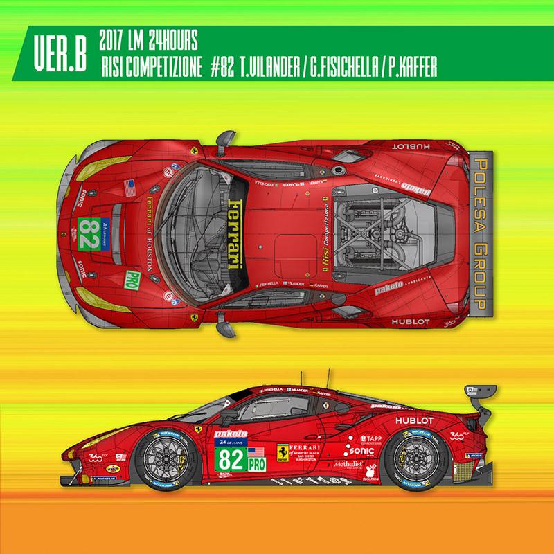 フェラーリ488 GTE 2017 LM 24hours Risi Competizione【MFH 1/24 K630 Ver.B】
