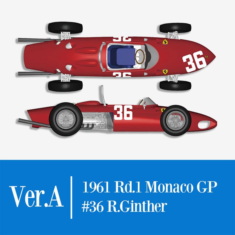1/12 フェラーリ 156 SHARK NOSE 1961 Rd.1 Monaco GP【モデルファクトリーヒロ K642 Ver.A】