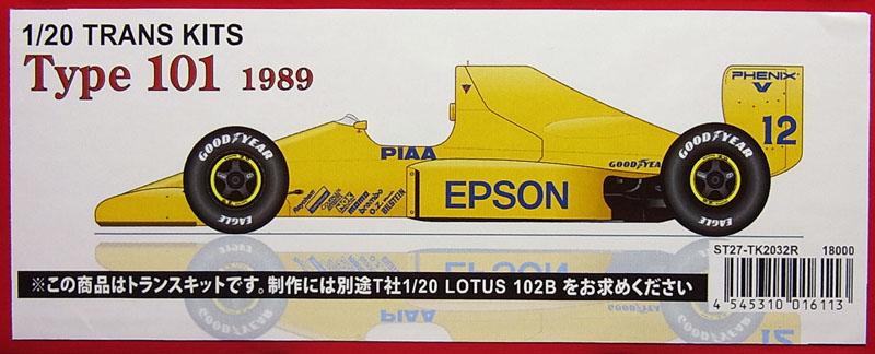 1/20 Type101 1989(T社1/20 ロータス102B対応)【STUDIO27 トランスキット】