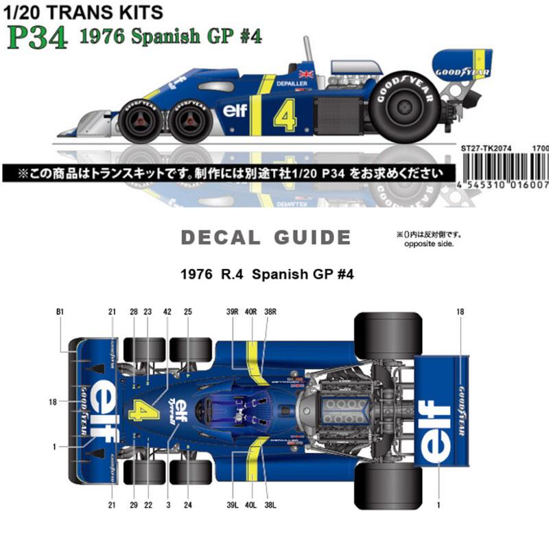 1/20 P34 1976 Spanish GP #4 トランスキット(T社1/24対応)