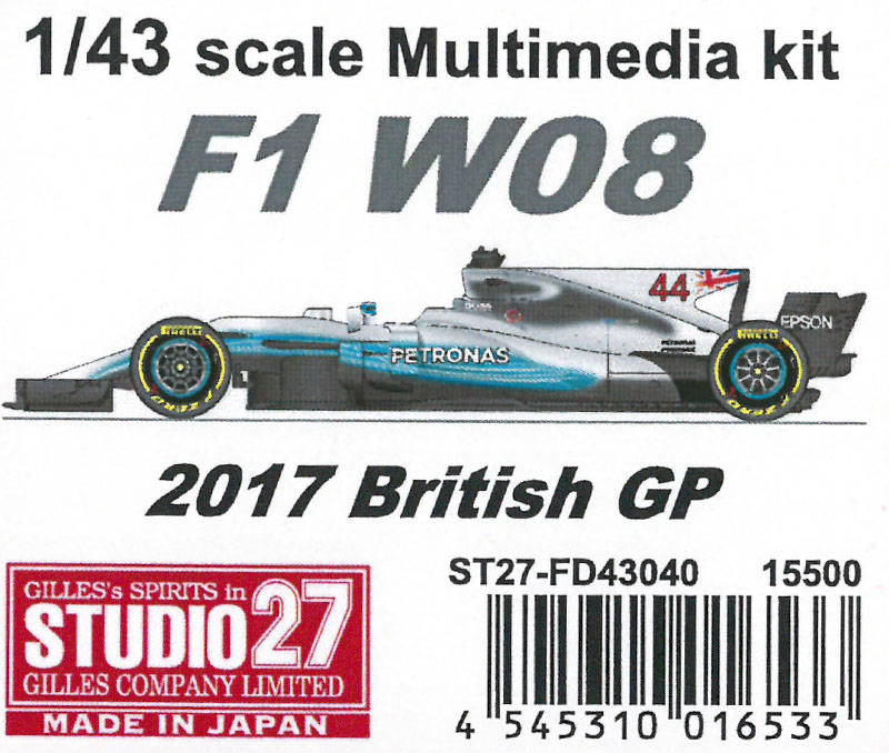 F1 W08 2017 British GP【スタジオ27 1/43 FD43040】