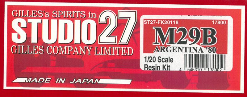 1/20 M29B アルゼンチンGP 1980【スタジオ27 1/20 ST27-FK20118】