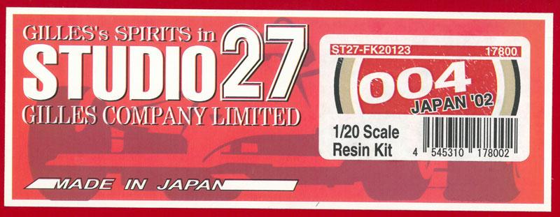1/20 BAR004 日本GP 2002【スタジオ27 1/20 ST27-FK20123】