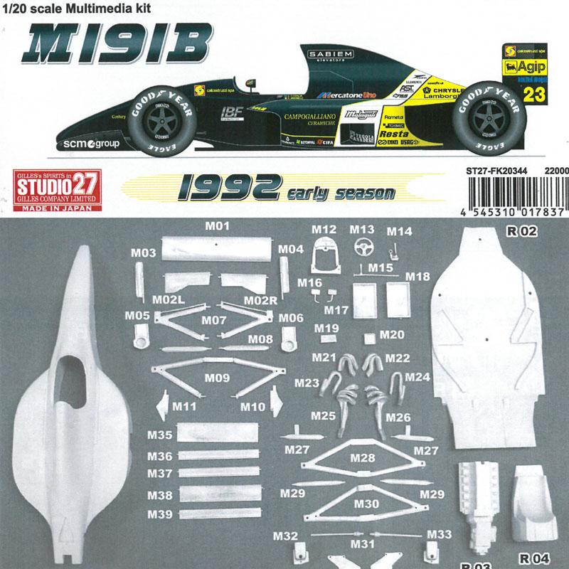 1/20 M191B 1992【スタジオ27 1/20 ST27-FK20344】