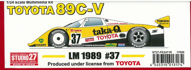 1/24 トヨタ89C-V taka-Q ルマン 1989【スタジオ27 FK-2471R】