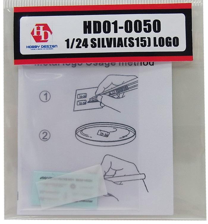 ホビーデザインの通販